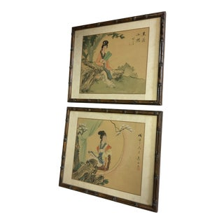 Japanese Watercolors in Bamboo Frames - a Pair
