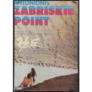 """Zabriskie Point"" Japanese Film Poster"