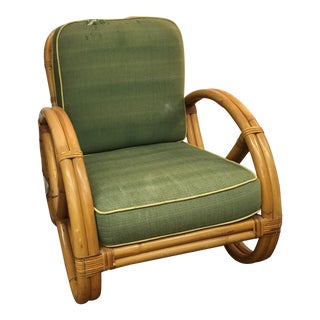 Shirley Ritts Style Rattan Lounge Chair