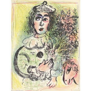 "Marc Chagall ""Clown With Flowers"" 1963 Mourlot Lithograph"