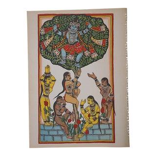 Vintage Lithograph the Indian Pantheon-Playful Divinities-Verve-Paris-1939