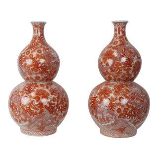 Asian Style Large Orange Vases - a Pair