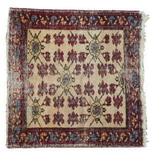 Vintage Turkish Square Rug - 3' x 3'