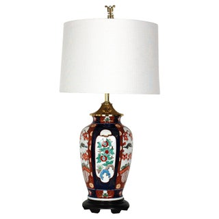 Vintage 1950s Asian Porcelain Lamp, W/Shade