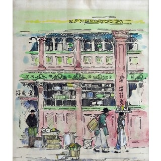 San Francisco Chinatown Watercolor