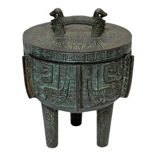 1970s Mayan Themed Ice Bucket