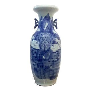 Vintage Chinese Floor Vase