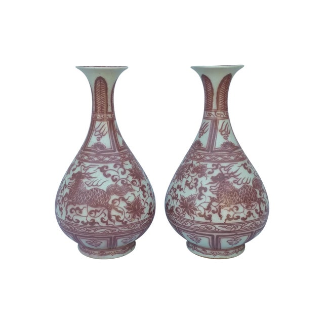 Red Flambe Dragon Vases - Pair - Image 1 of 5