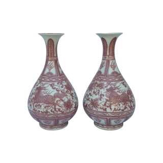 Red Flambe Dragon Vases - Pair