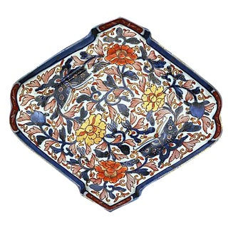 Antique Japanese Imari Serving Plate