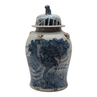 Sarreid Ltd Large Tree Ceramic Vessel