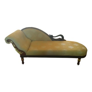 Swan Carved Gold Gilted Mahogany Chaise Lounge