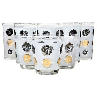 1960's Frosted Coin Glass Tumblers - Set of 8