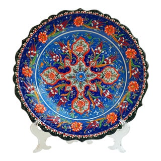 """12"""" Multicolour Hand Made Plate"""
