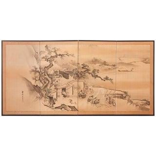 18th C. Japanese Edo Screen by Ishida Yutei