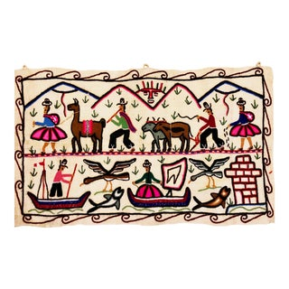 Vintage Peruvian Wall Art Textile Tapestry