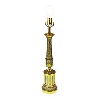 Vintage Hollywood Regency Metal Table Lamp
