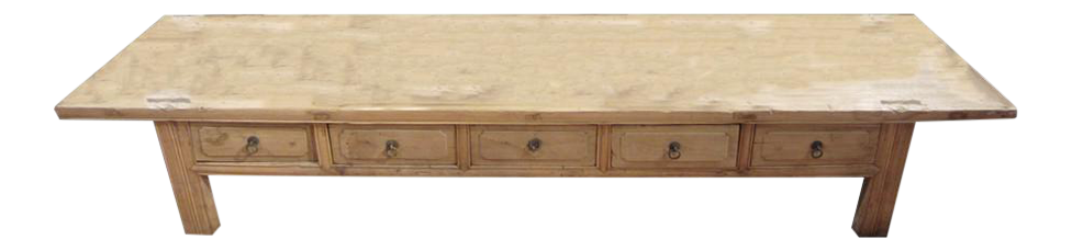 Superior Chinese 5 Drawer Low Coffee Table