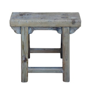 Chinese Rustic Raw Wood Stool