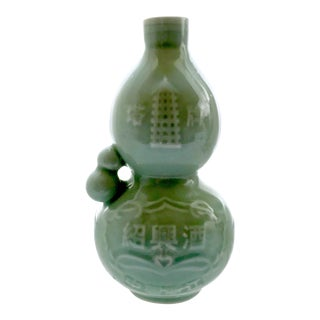 Vintage Celadon Rice Wine Bottle