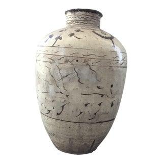 Vintage Chinese Pottery Vase
