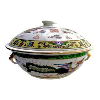 Vintage Chinese Dragon Phoenix Wedding Luck Tureen