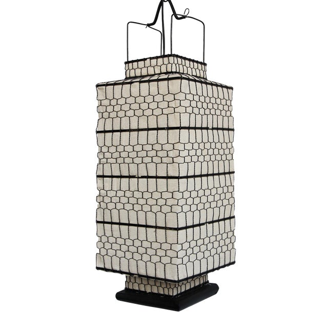 Square Heibe Wire Lantern Medium - Image 1 of 4
