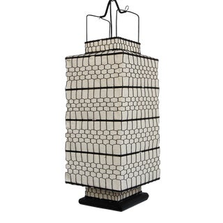 Square Heibe Wire Lantern Medium