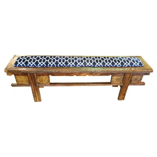 Upholstered Antique Chinese Bench