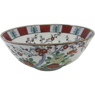 Vintage Chinoiserie Cherry Tree Bowl