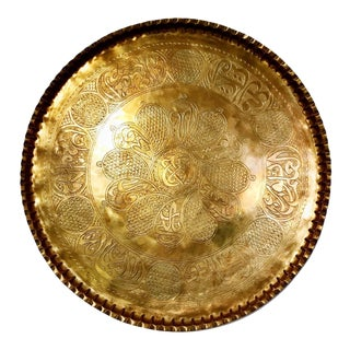 Persian Large Brass Vintage Tray
