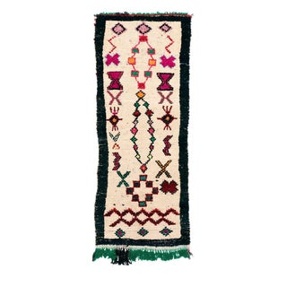 Vintage Azilal Handwoven Rug - 3′7″ × 8′8″