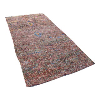"Traditional Moroccan Boucherouitte Rug - 4'4"" x 8'4"""