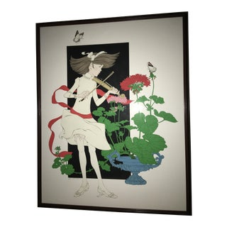 """Framed Philippe Henri Noyer """"Symphony to a Geranium"""" Sérigraph"""
