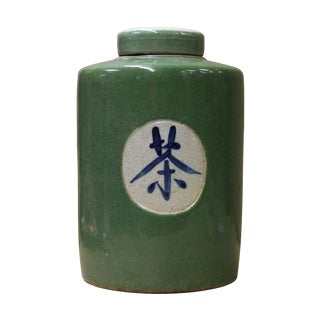 Chinese Oriental Green Ceramic Tea Character Container