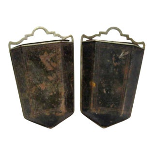 Metal Wall Ashtrays - A Pair