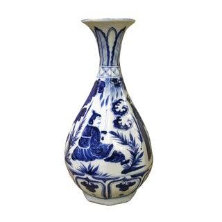 Chinese Yuhuchunping Pear Shaped Vase