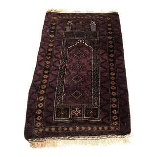 "Vintage Kilim Prayer Rug from Afghanistan - 34"" x 56"""