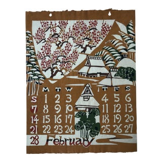 Vintage Japanese Hand Stenciled Wall Art Calendar Print February