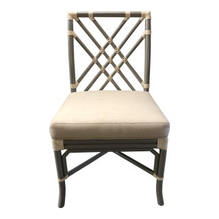 Selamat Designs Leather Wrapped Diamonds Side Chair