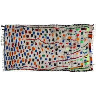 Moroccan Azilal Wool Rug - 8'7'' X 4'3''
