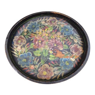 Painted Wooden Round Tray