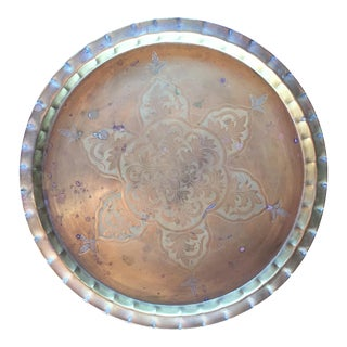 Vintage Engraved Brass Tray