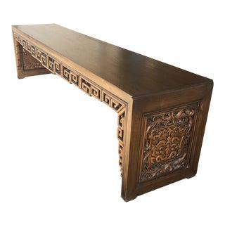Chinese Mid Century Modern Bench