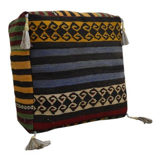 Turkish Hand Woven Floor Sitting Cushion - 22″ X 22″