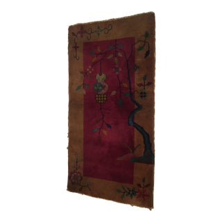 Gold & Red Vintage Chinese Wool Rug - 2' x 3'10""