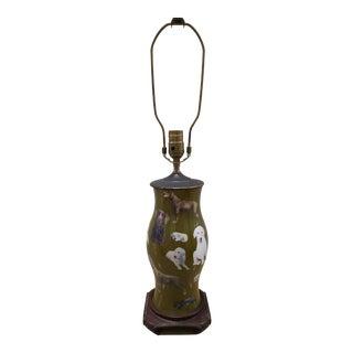 Labrador Decoupage Table Lamp