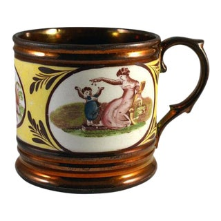 English Pottery Copper Lustre & Yellow Mug