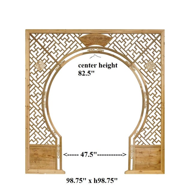 Chinese Natural Wood Arch Panel - Image 7 of 7