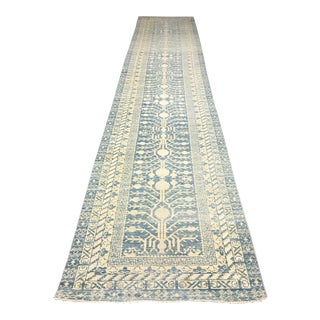 Afghan Khotan Blue Silk Runner- 2′12″ × 17′8″